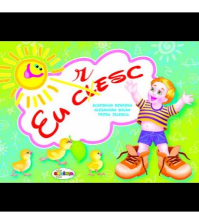 EU CRESC